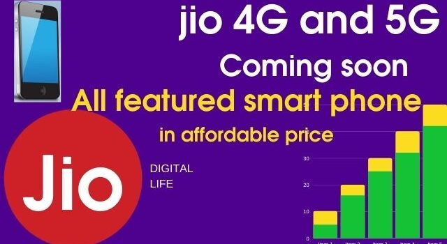 jio 5g smart phone